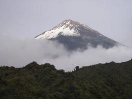 Сангай - Sangay - действующий вулкан в Эквадоре