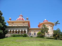 Дворец Паласиу Насионал - Palacio Nacional