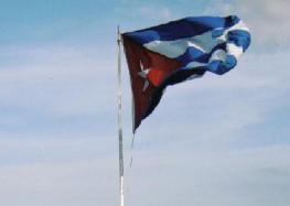 День национального восстания на Кубе - 26 июля