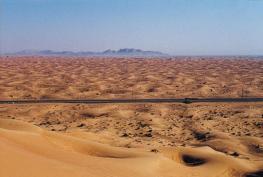 Абу-Даби - Abu Dhabi - история и современность