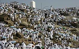 День Арафат 9-го Зуль-Хиджа
