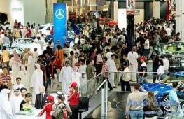 Дубайский Торговый Фестиваль