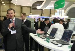 Выставка GSM 3G MEG 2008