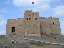 Форт Фуджейра - Fujairah Fort