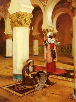 Имена в арабской культуре