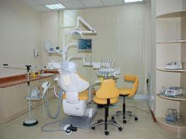 «Modern Dental Clinic» - стоматологическая клиника