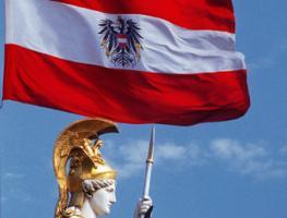 Национальный праздник Австрийской республики