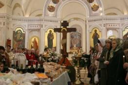 День всех святых и День поминовения