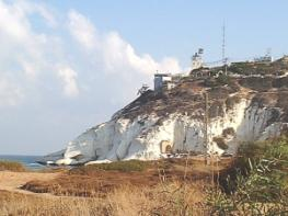 Рош-А-Никра - скалы меловых пород на Средиземноморском побережье Верхней Галилеи
