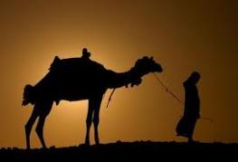 Гулимим-Эс-Смара - область в Западной Сахаре
