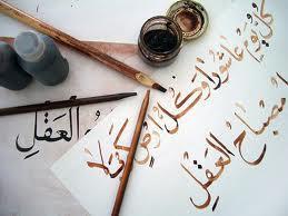 Культура Марокко: литература, музыка, письменность