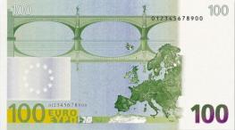 Какая в Греции валюта?