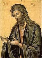 24 июня - рождение святого Иоанна Крестителя в Болгарии
