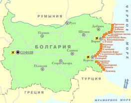 Ривьера - мир и спокойствие на болгарском побережье!