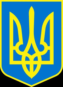 Граница Украины - пересечение граници