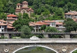 Велико-Тырново - древняя столица Второго Болгарского царства