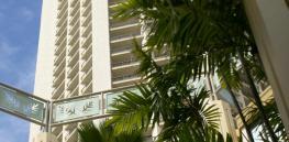 Отель Hyatt Regency Waikiki Resort - Гонолулу