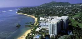 Отель The Kahala Hotel & Resort - Гонолулу