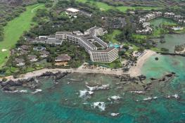 Отель THE MAUNA LANI RESORT