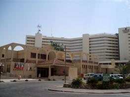 Отель TSELL HARIM