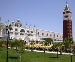 Отель Venezia Palace De Luxe Resort