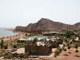 Отель Salah El Deen Taba