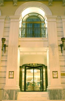 Отель King George II Palace