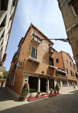 Отель Giorgione