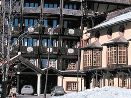 Отель Grazia Hotel Plaza