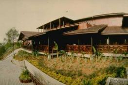 Hilton Batang Ai Longhouse Resort отель