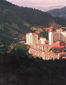 Equatorial Hill Resort отель