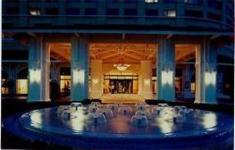 Отель Hanoi Daewoo