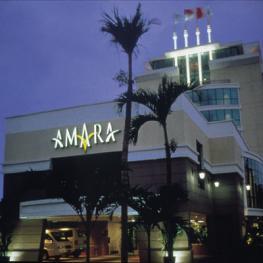 Отель Amara Saigon