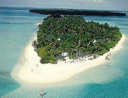 Отель Holiday Island Resort