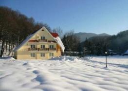 Отельный комплекс Карпатия
