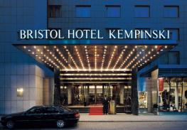 Отель BRISTOL KEMPINSKI