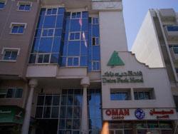 Отель Deira Park