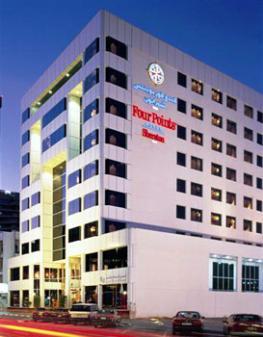 Отель Four Points by Sheraton Bur Dubai