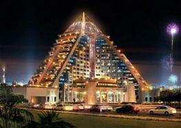 Отель Raffles Dubai