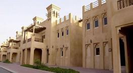 Отель Al Hamra Village Town House