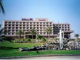 Отель Hilton Ras Al Khaimah