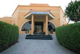 Отель Bin Majid Beach Resort