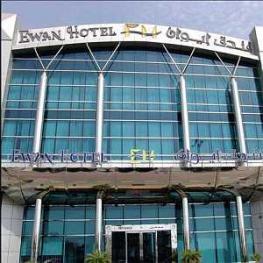 Отель Ewan Hotel
