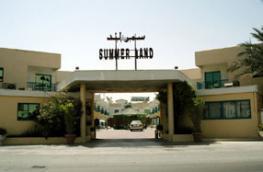Отель Summer Land Motel