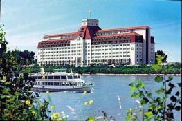 Отель Hilton Vienna Danube
