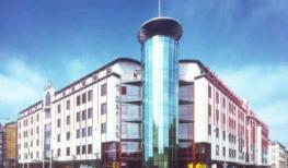 Отель MERCURE AM JOHANNISPLATZ
