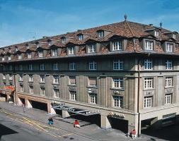 Отель Savoy Bern