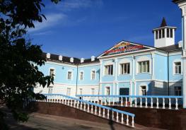 Отель Саммит