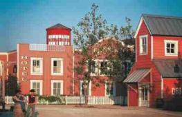 Отель CHEYNNE