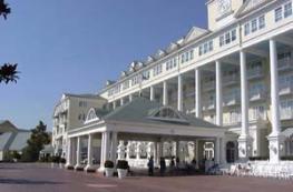 Отель Disney-s Newport Bay Club